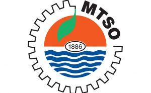 Mersin Ticaret ve Sanayi Odası ile İşbirliği Protokolü